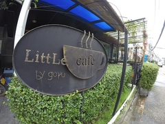 Little Cafe by guru